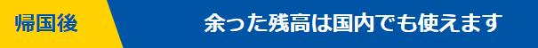 f:id:tokozo123:20181118232007p:plain