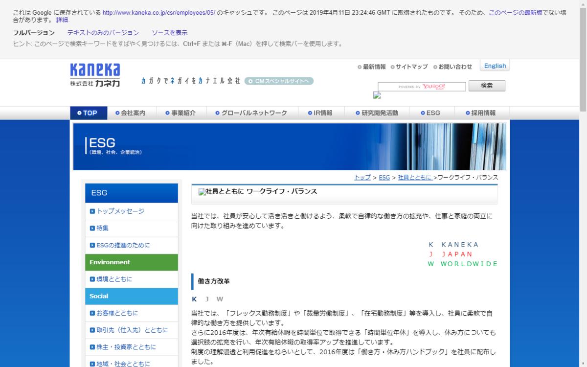 f:id:toksato:20190603220916p:plain