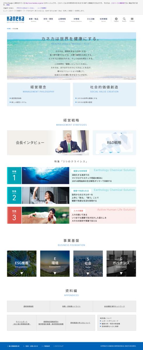 f:id:toksato:20190603233453p:plain