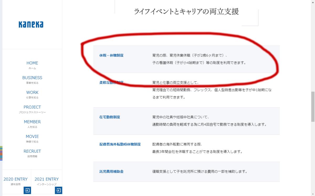 f:id:toksato:20190604132736p:plain