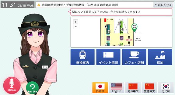 f:id:toksato:20200318153232p:plain