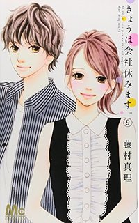 f:id:tokshibata:20160710011552p:plain