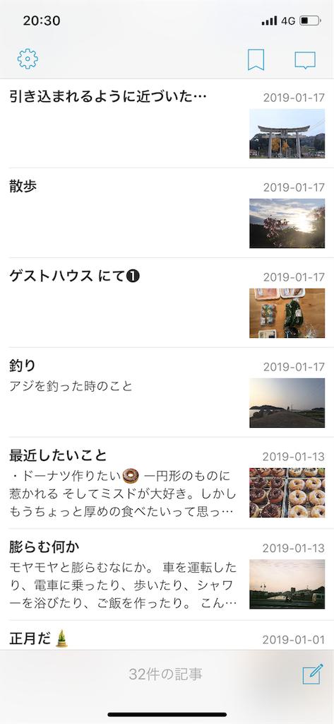 f:id:toku-chi323:20190118203404p:image