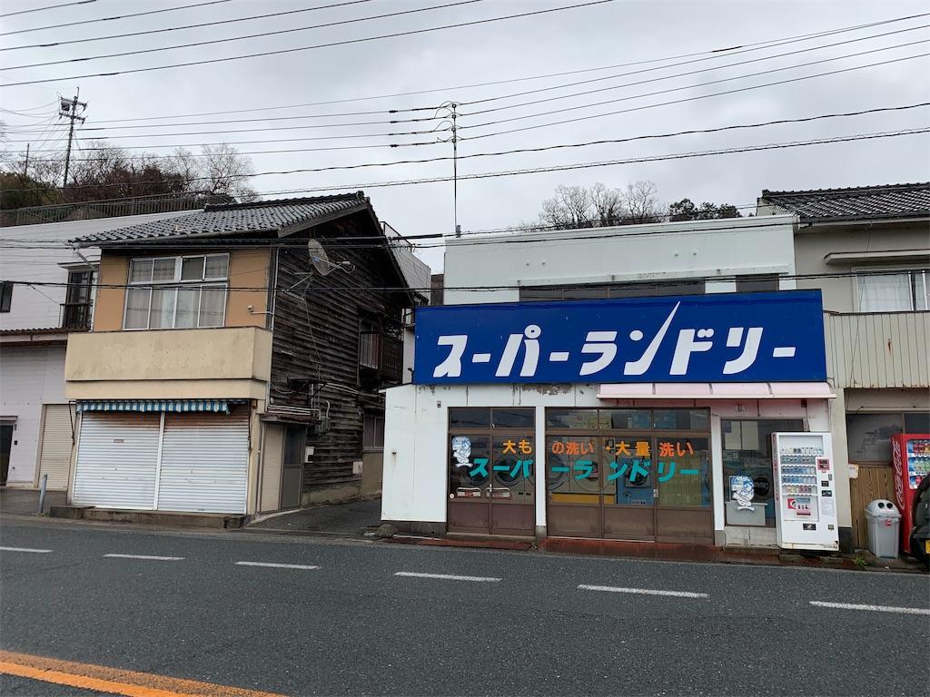 f:id:toku-chi323:20190204032240j:image