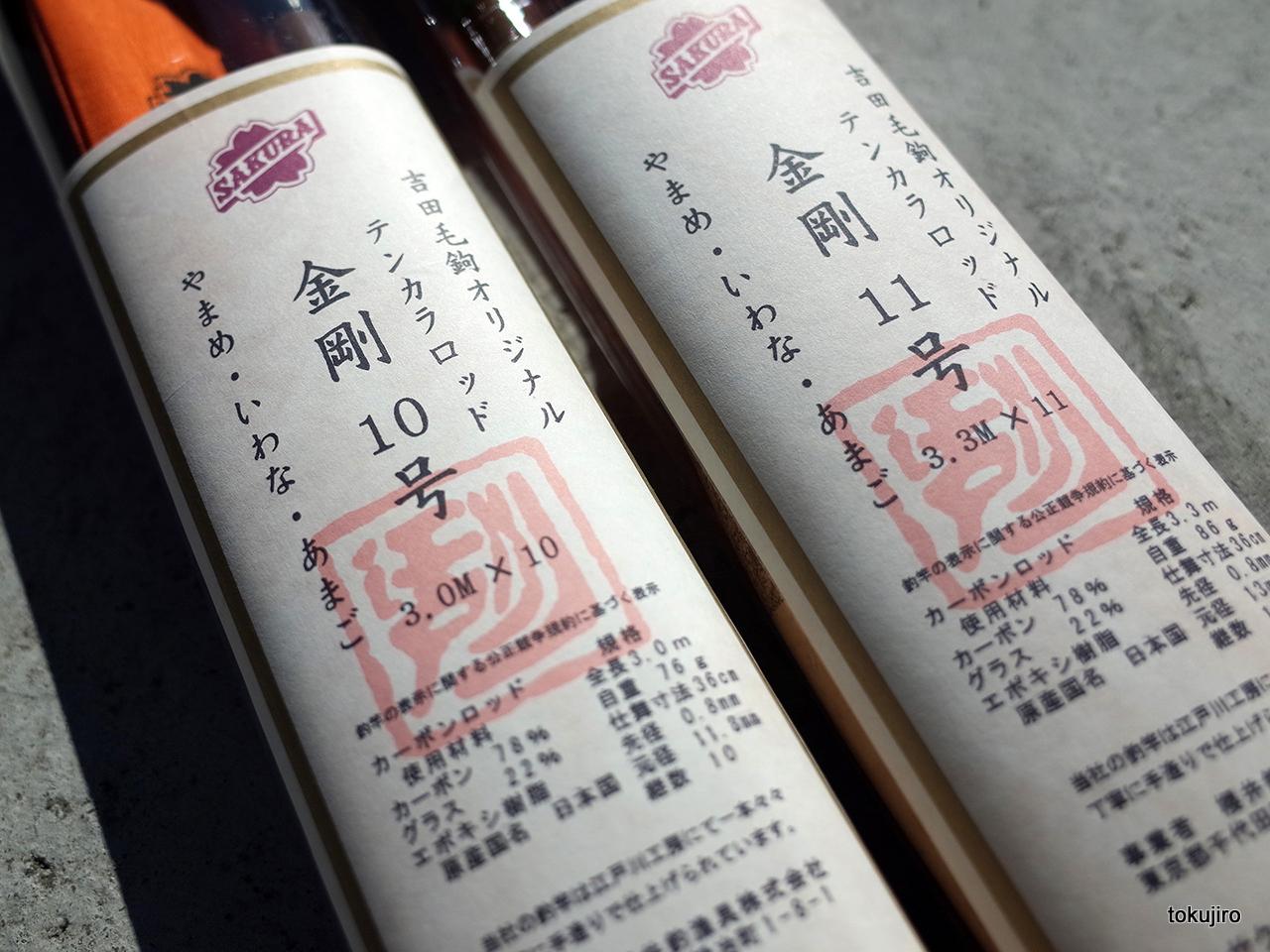 f:id:toku-jiro:20171126204101j:image