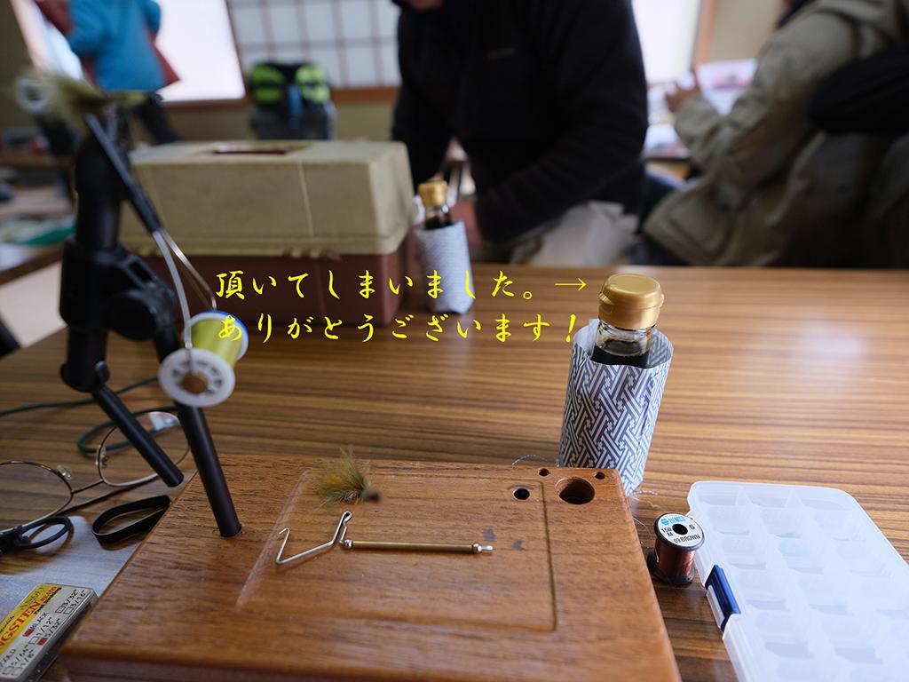 f:id:toku-jiro:20171224213033j:image