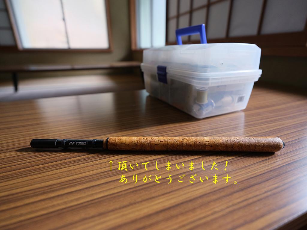 f:id:toku-jiro:20171224213245j:image