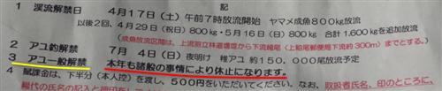 f:id:toku25:20210214113522p:plain