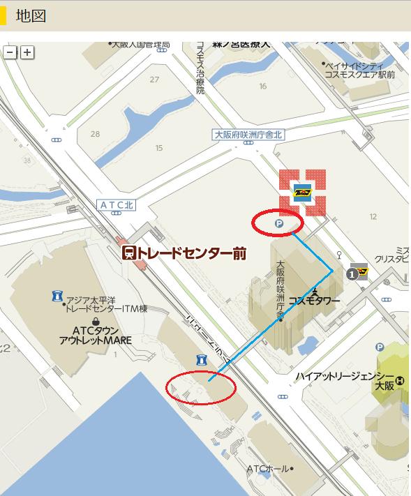 f:id:toku_0511:20160918220818p:plain