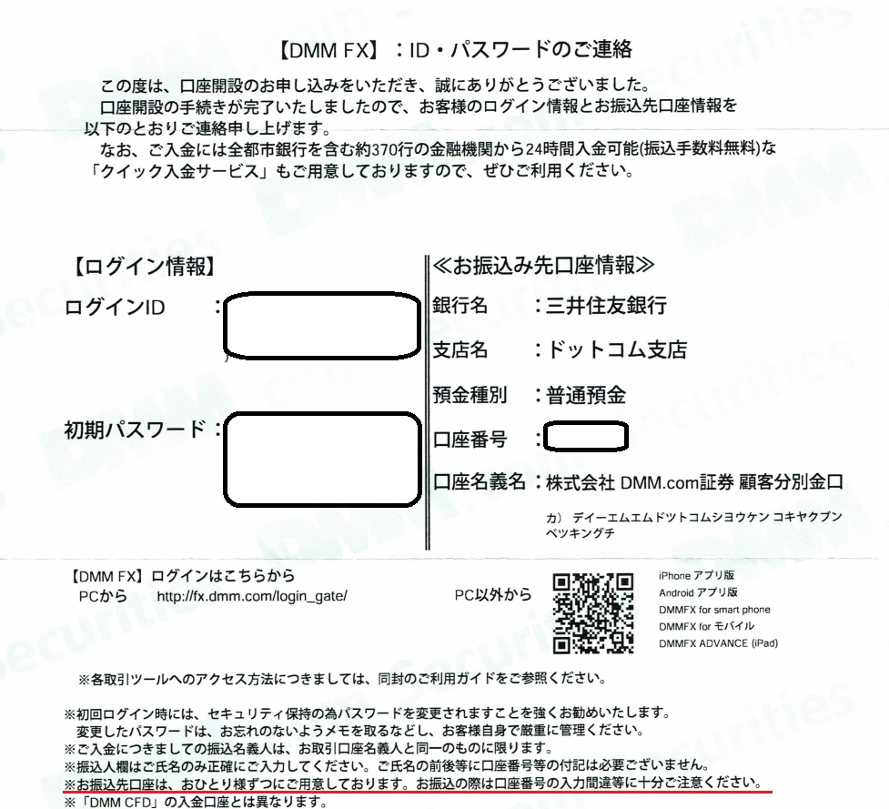 f:id:toku_0511:20161127135435j:plain