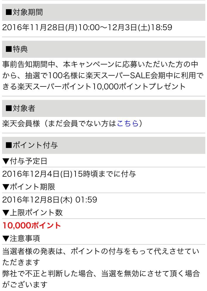 f:id:toku_0511:20161129221509j:plain