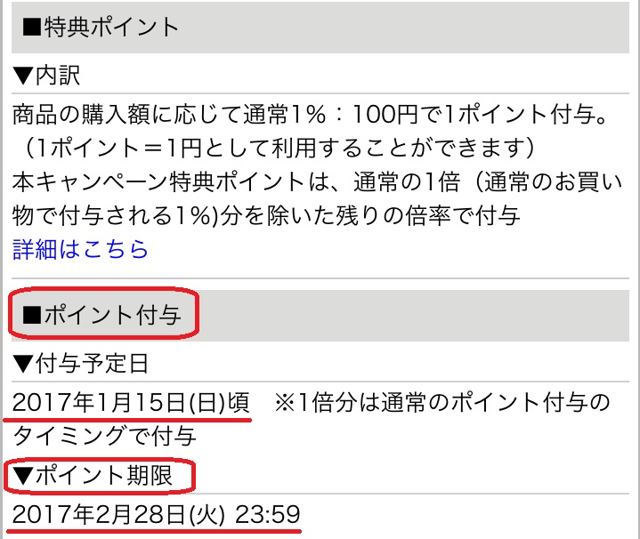 f:id:toku_0511:20161129222646j:plain