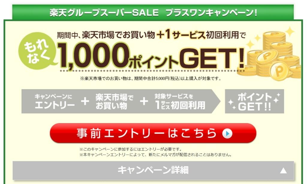 f:id:toku_0511:20161129231535j:plain