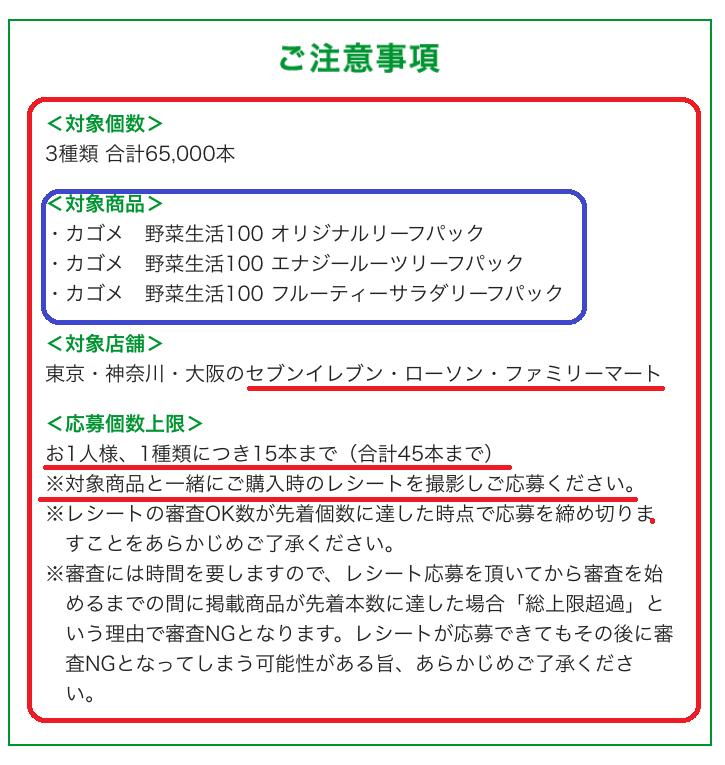 f:id:toku_0511:20161130232617p:plain