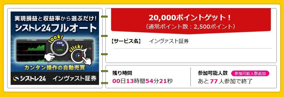 f:id:toku_0511:20161206125714p:plain