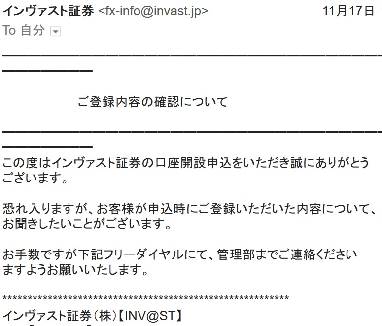 f:id:toku_0511:20161206211228j:plain