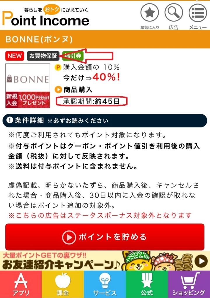 f:id:toku_0511:20170105220634j:plain