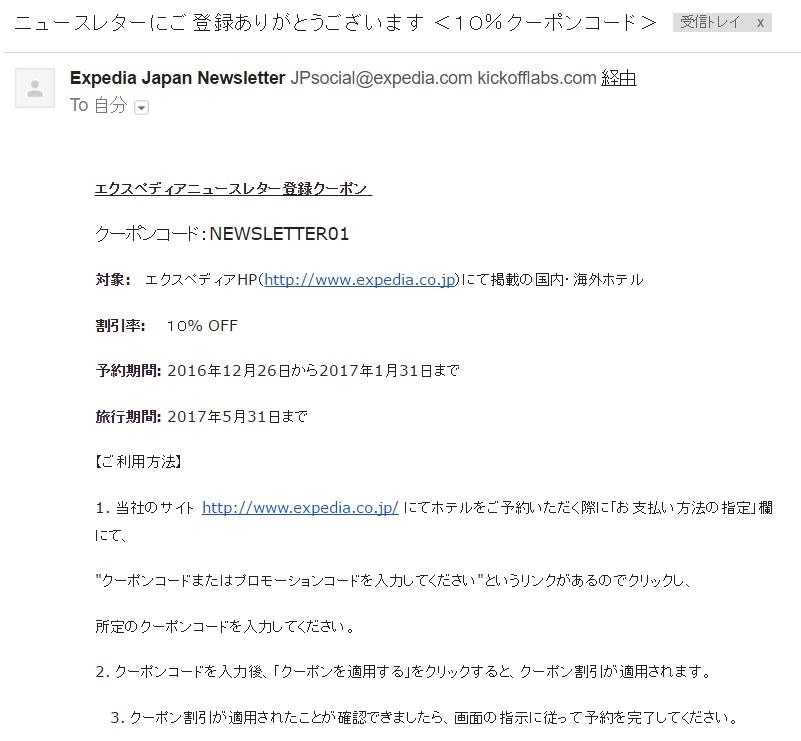 f:id:toku_0511:20170117232005j:plain