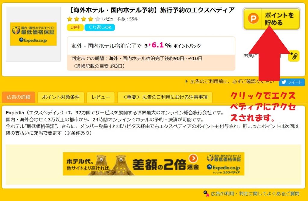f:id:toku_0511:20170118172025j:plain