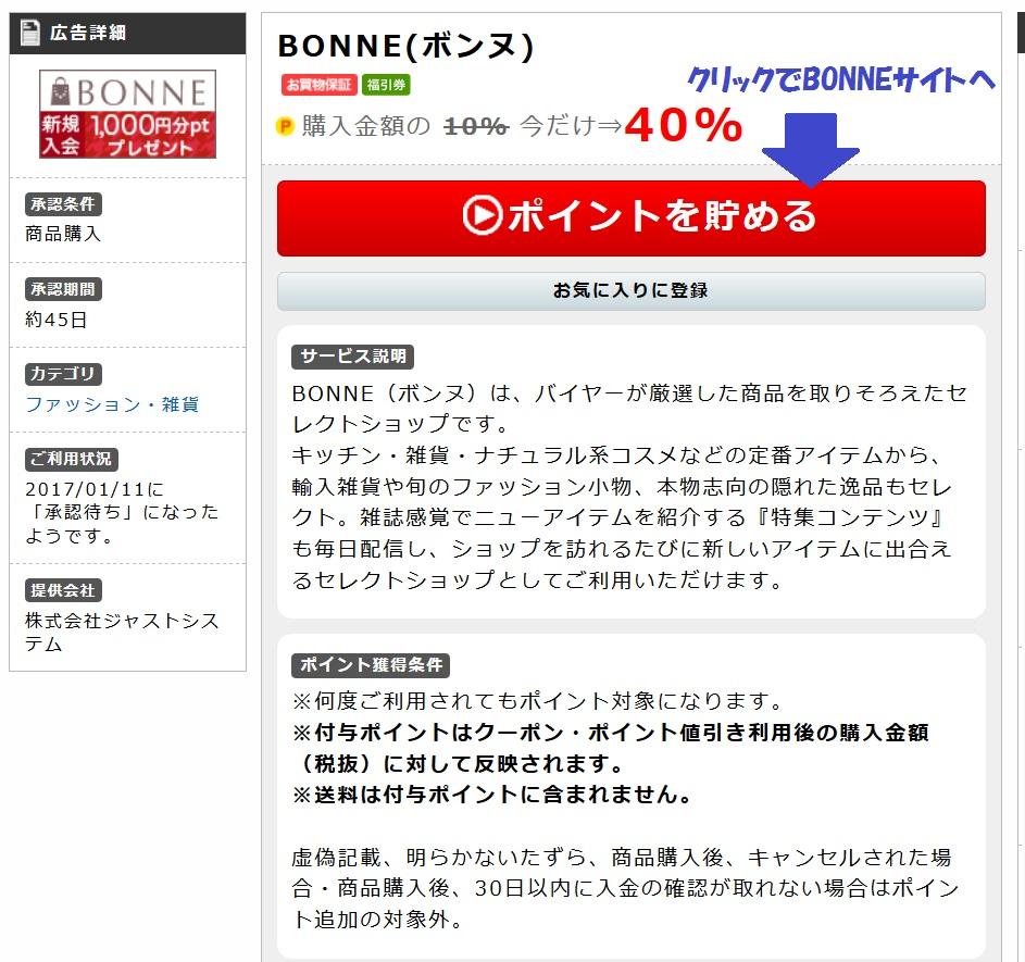 f:id:toku_0511:20170120010540j:plain
