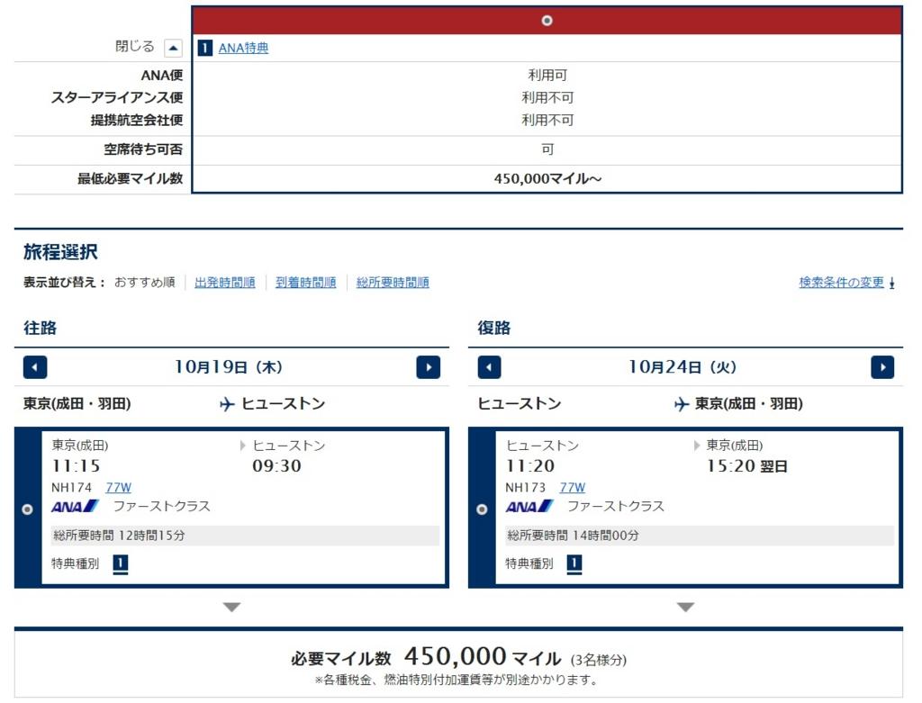 f:id:toku_0511:20170130230758j:plain