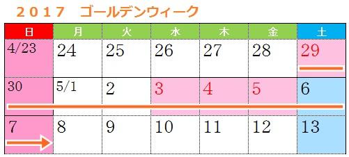 f:id:toku_0511:20170131212720j:plain