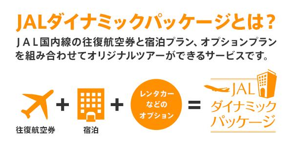 f:id:toku_0511:20170212044102p:plain
