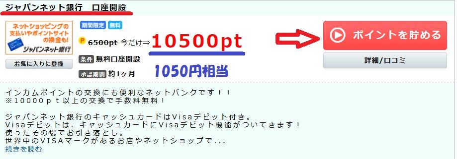 f:id:toku_0511:20170212153908j:plain