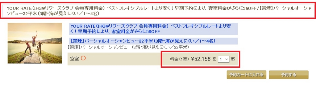 f:id:toku_0511:20170217004505j:plain
