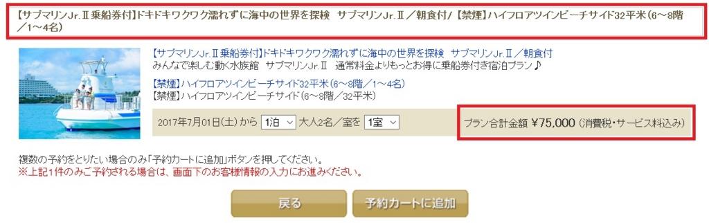 f:id:toku_0511:20170217005322j:plain