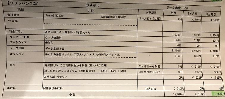 f:id:toku_0511:20170323224126j:plain