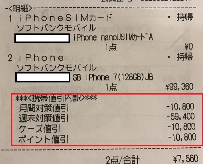 f:id:toku_0511:20170325074839j:plain