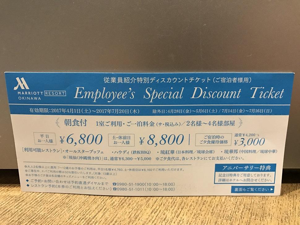 f:id:toku_0511:20170327224819j:plain