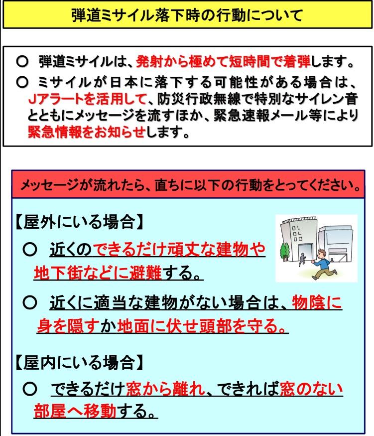 f:id:toku_0511:20170421234835j:plain