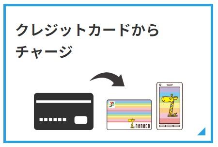 f:id:toku_0511:20170423173311j:plain