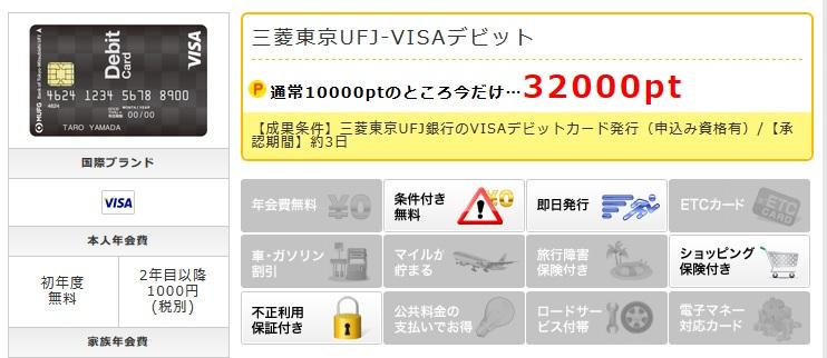 f:id:toku_0511:20170508000237j:plain
