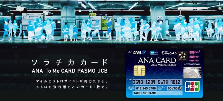 f:id:toku_0511:20170510220228j:plain