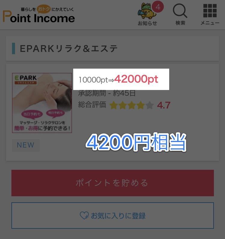 f:id:toku_0511:20170513001943j:plain