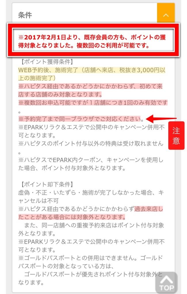 f:id:toku_0511:20170513222538j:plain