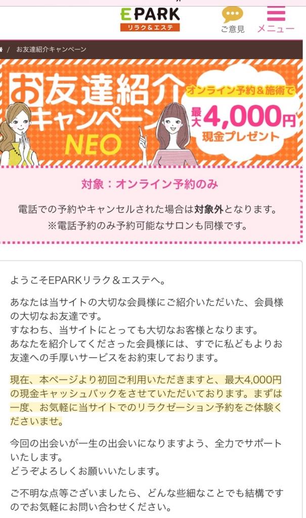 f:id:toku_0511:20170514110855j:plain