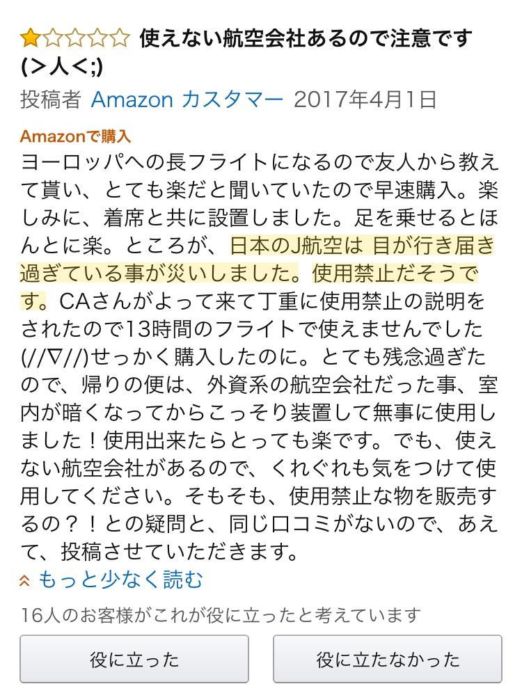 f:id:toku_0511:20170516002813j:plain