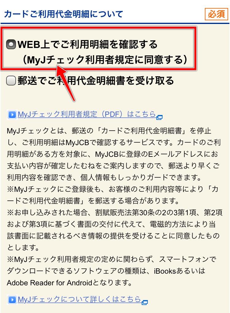 f:id:toku_0511:20170521210756j:plain