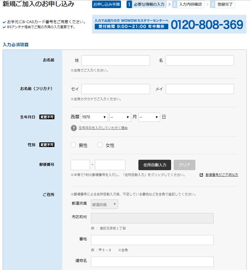 f:id:toku_0511:20171003005406j:plain