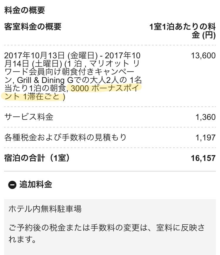 f:id:toku_0511:20171011232406j:plain
