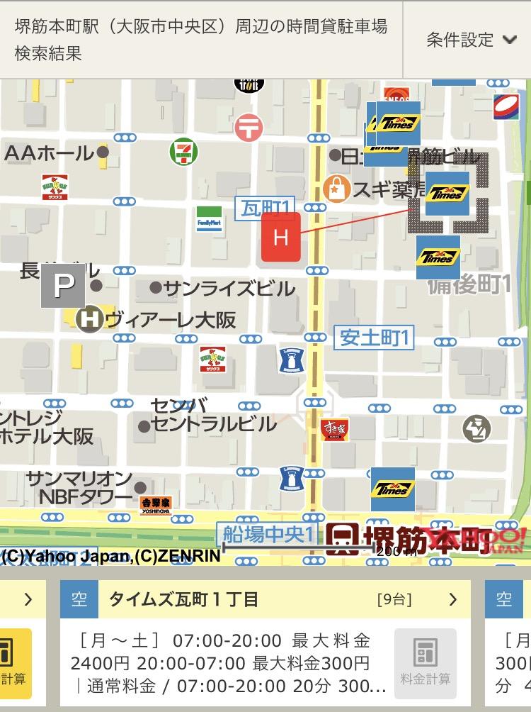 f:id:toku_0511:20171030003313j:plain