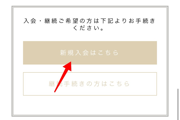 f:id:toku_0511:20171110235127j:plain