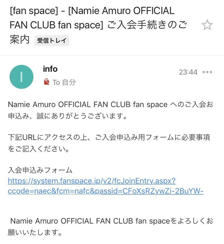 f:id:toku_0511:20171110235417j:plain
