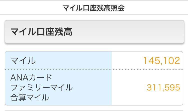f:id:toku_0511:20171113212009j:plain
