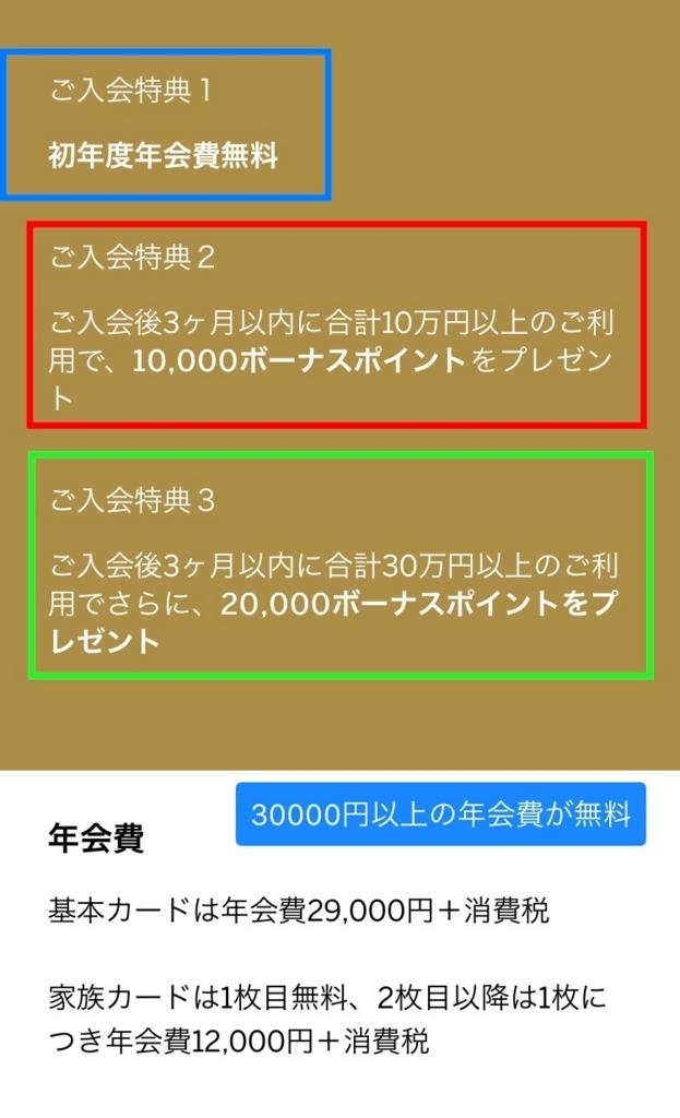 f:id:toku_0511:20171114001543j:plain