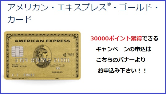 f:id:toku_0511:20171116231209j:plain